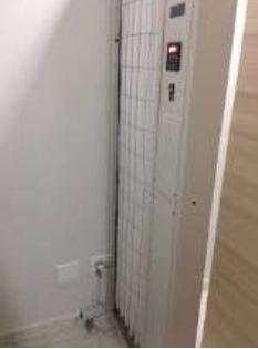 Cabine de fototerapia